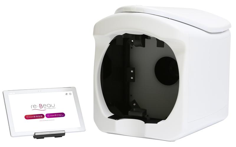 画像診断装置導入